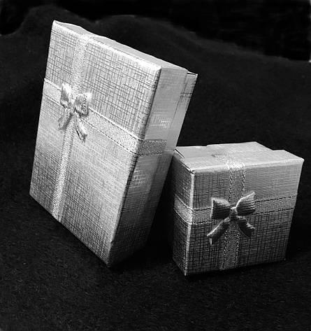"""Подарочная коробочка """"Серебро"""""""