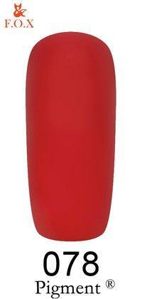 Гель-лак F.O.X Pigment 078 (насыщенный красный, эмаль),6 ml