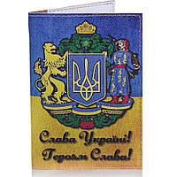 Мужская обложка для паспорта PASSPORTY (ПАСПОРТУ) KRIV120