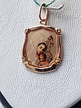 Золотая подвеска-иконка Божией Матери, фото 3
