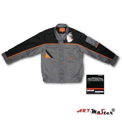 Куртка рабочая ARTMAS серого цвета с оранжевыми и черными  вставками Kurtka PROFESSIONAL, фото 2