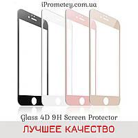 Оригинальное 4D Защитное стекло для iPhone 6 Plus/6s Plus 7/8 7Plus/8 Plus UV цветное Айфон