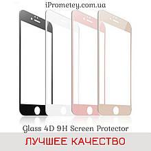 Оригінальне 4D Захисне скло для iPhone 6 Plus/6s Plus 7/8 7Plus/8 Plus UV, кольорове Айфон
