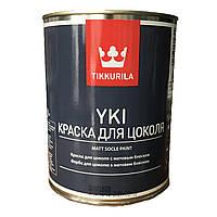 Фарба для цоколя Юкі 0,9л(A), Tikkurila