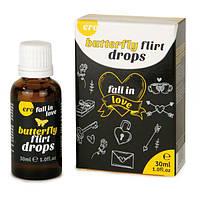 Возбуждающие капли для двоих ERO Butterfly Flirt Drops (30 мл)