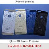 3D цветное ЗАЩИТНОЕ СТЕКЛО С УЗОРОМ для iPhone 4/4s 5/5s/SE 6/6s 6 Plus/6s Plus 7/8 7 Plus/8 Plus перед зад, фото 2