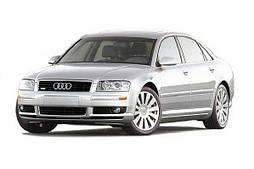 Audi A8 (1994 - 2002)