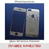 3D цветное ЗАЩИТНОЕ СТЕКЛО С УЗОРОМ для iPhone 4/4s 5/5s/SE 6/6s 6 Plus/6s Plus 7/8 7 Plus/8 Plus перед зад, фото 4