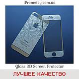 3D цветное ЗАЩИТНОЕ СТЕКЛО С УЗОРОМ для iPhone 4/4s 5/5s/SE 6/6s 6 Plus/6s Plus 7/8 7 Plus/8 Plus перед зад, фото 5