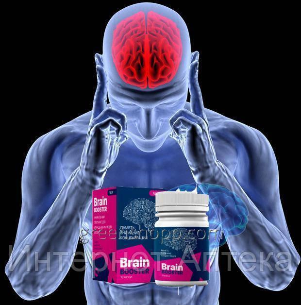 BrainBoosterX (БрэйнБустерХ) - капсулы