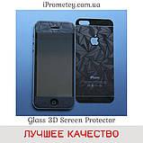 3D цветное ЗАЩИТНОЕ СТЕКЛО С УЗОРОМ для iPhone 4/4s 5/5s/SE 6/6s 6 Plus/6s Plus 7/8 7 Plus/8 Plus перед зад, фото 6