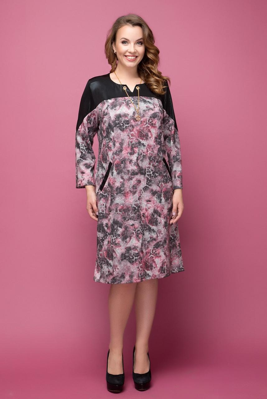 Платье Цепочка 50