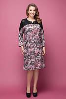 Платье Цепочка 50, фото 1