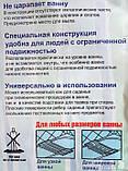 Сиденье для ванны Консенсус (разные цвета), фото 2
