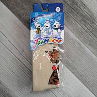 Колготки детские махровые х/б Классик Junior, Cotton 450 Den, 12-13 размер, 74-80 см, 15101