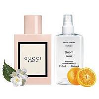 Женские духи на разлив Gucci Bloom 110мл.