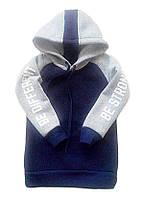 Стильный теплый джемпер для мальчика с капюшоном
