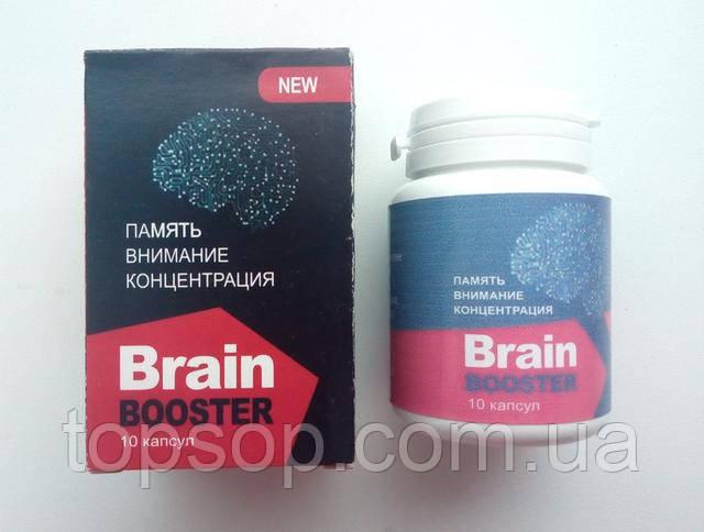 BrainBoosterX - Таблетки для улучшения памяти, внимания, концентрации (БрэйнБустер