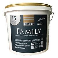 Фарба для стін Kolorit Family 4,5л (А) матова Біла