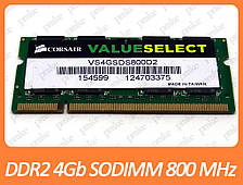 DDR2 4GB 800 MHz (PC2-6400) SODIMM Corsair VS4GSDS800D2