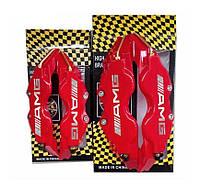 Декоративные накладки на тормозные суппорта AMG для Mercedes, ABS 4 шт. красные