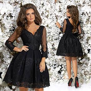Вечерние платье с фатином , фото 2