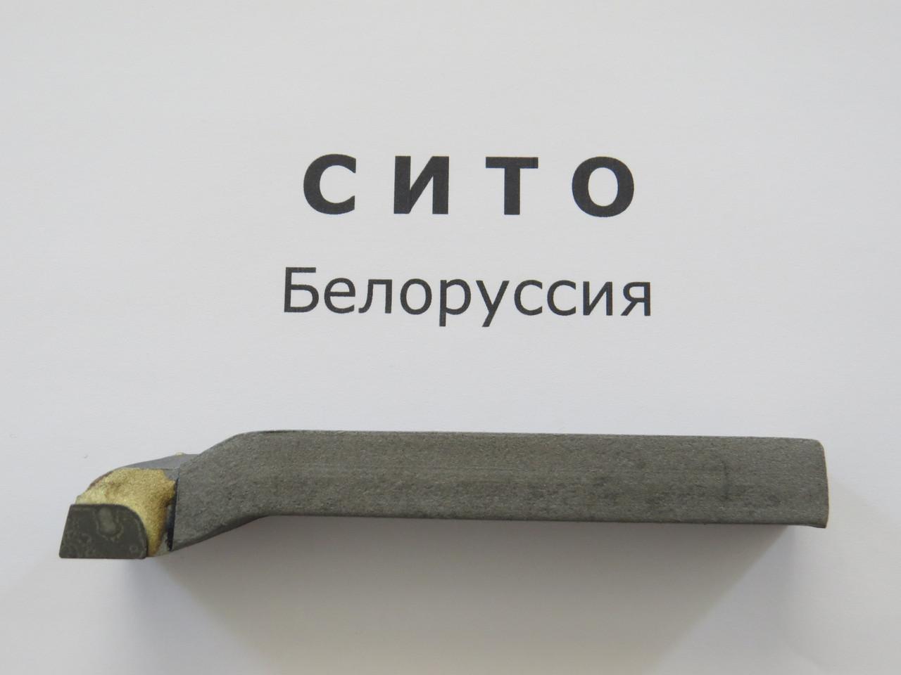 Резец проходной упорно изогнутый 40х25х200 (ВК8) СИТО Беларусь