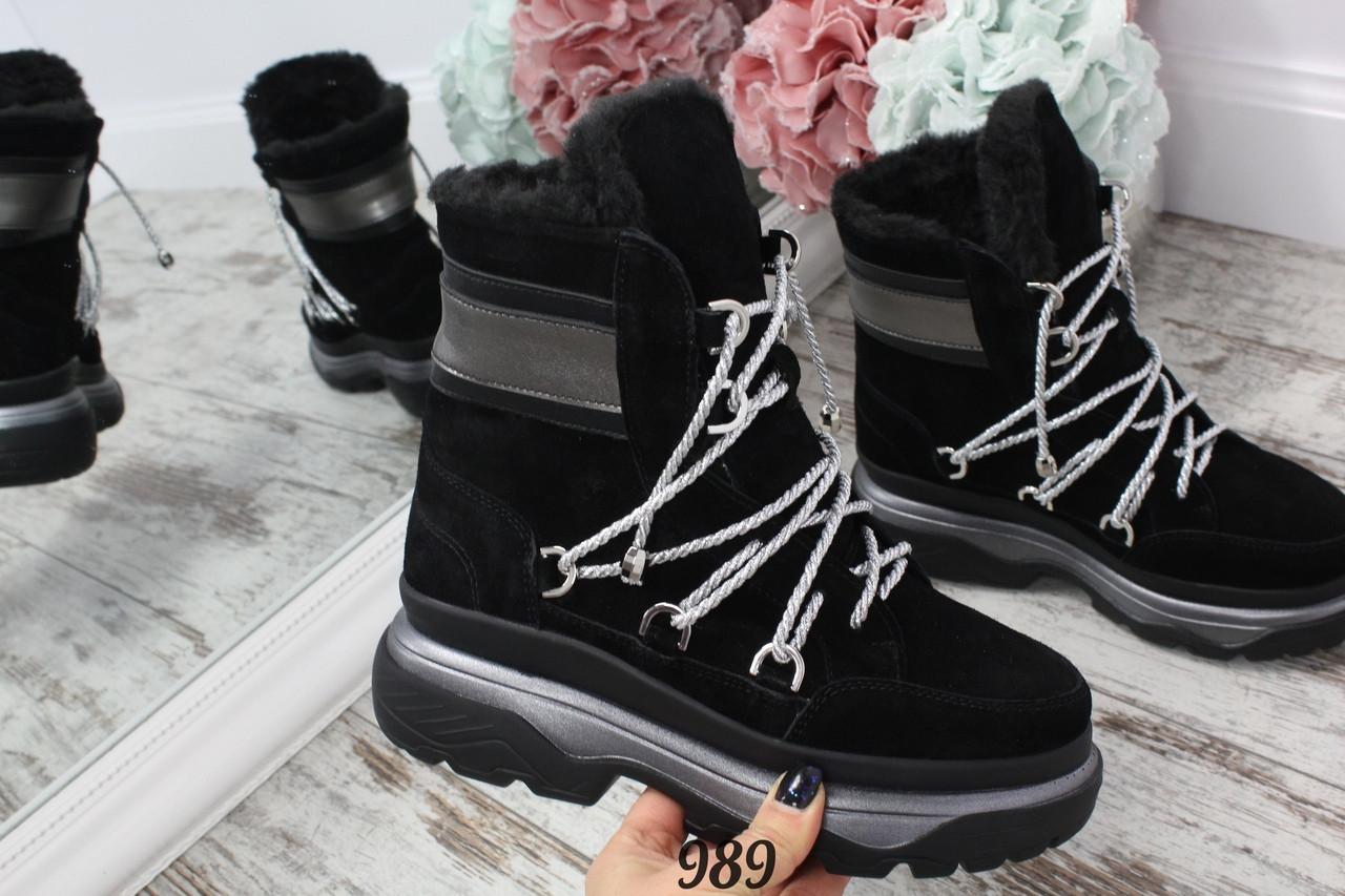 Ботинки зимние спортивные Moon на шнурках черные с серебром. Натуральный замш