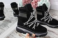 Ботинки зимние спортивные Moon на шнурках черные с серебром. Натуральный замш, фото 1