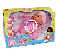 Пупс интерактивный Joy Toy 5260 Мила