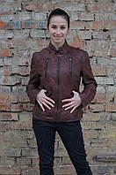 Куртка кожаная коричневая 44-46рр