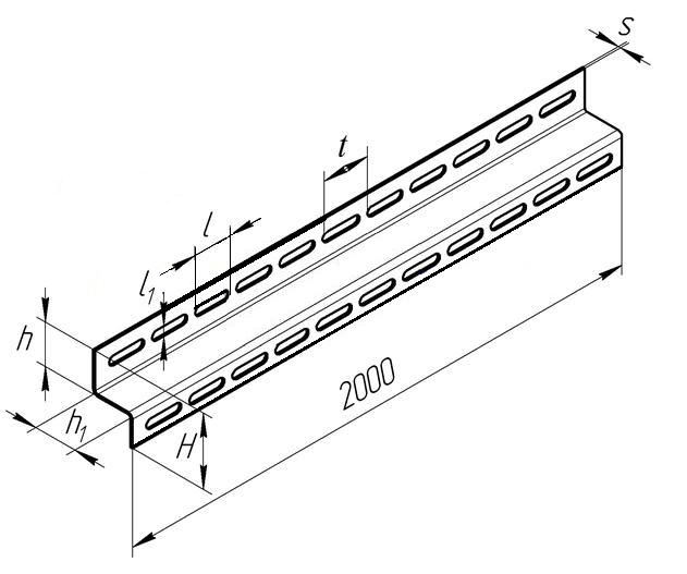 Профиль зетовый перфорированный К238