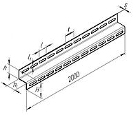 Профиль зетовый перфорированный К239