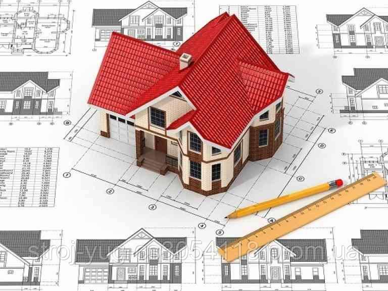 Индивидуальные проектирование частных домов и коттеджей