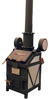 Утилизатор органических отходов УТ50.1ДП (25-30 кг/ч) медицинский