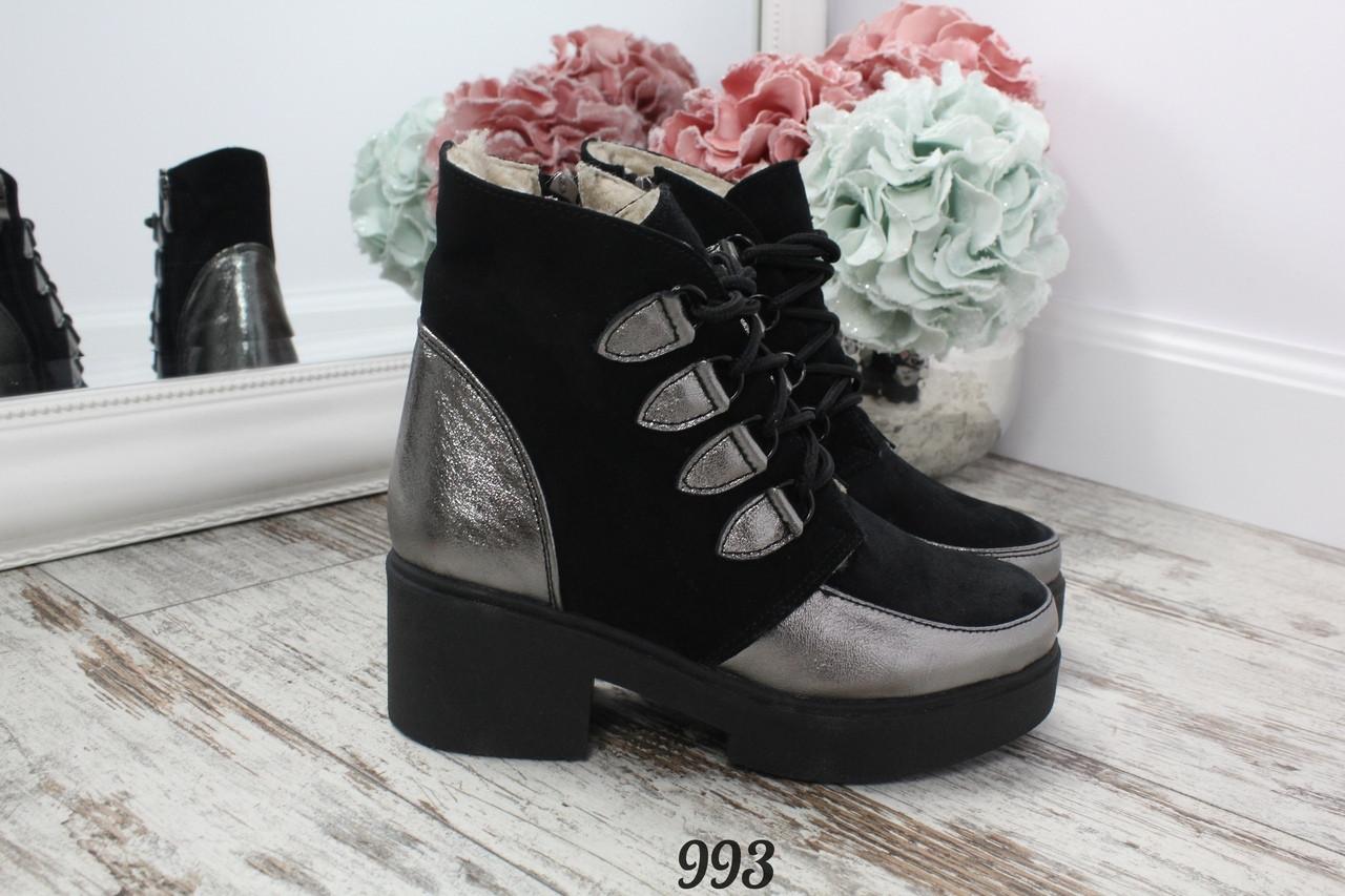 Ботинки зимние Grandy на шнурках черные + никель. Натуральная кожа, замша