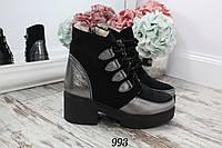Ботинки зимние Grandy на шнурках черные + никель. Натуральная кожа, замша, фото 1