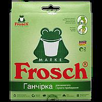 Frosch Ecological Салфетка для влажной/сухой уборки, 2 шт