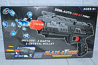 Пистолет с паралоновыми и  гелевыми снарядами, в коробке