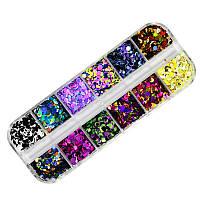 Цветные голографические блестки для ногтей в футляре