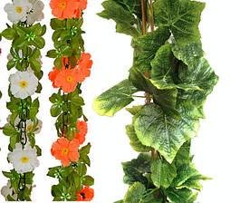 Искусственные лианы, цепи с цветами