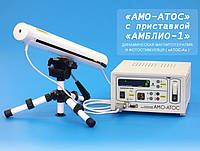Аппарат Амо-Атос с приставкой АМБЛИО-1 для магнитотерапии и фотостимуляции