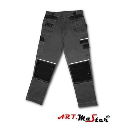 Брюки рабочие ARTMAS серего цвета Spodnie MONTER grey, фото 2
