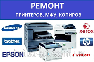 Ремонт принтера Samsung CLP-680ND, CLX-6260ND, CLX-6260FW