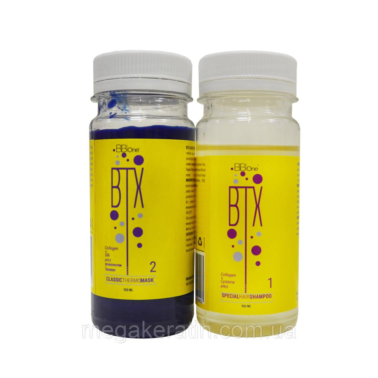 BB One. Набор BTX Classic (pH 4,5) / BTX Шампунь (шаг 1 + шаг 2) - 100 мл.