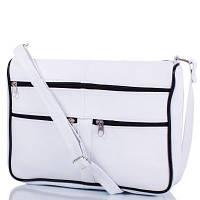 356f1f0a10b3 Женская сумка-почтальонка в Украине. Сравнить цены, купить ...