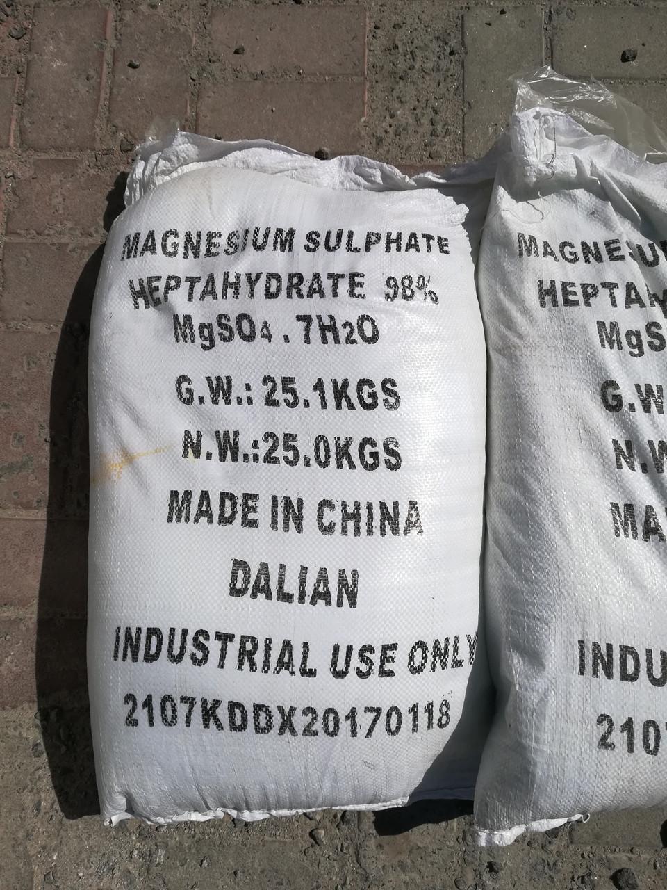 Сульфат магнію кристалічний | Китай | MgO 16%:SO3 32% | 25 кг