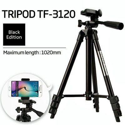 Штатив Tripod 3120A Black, Тренога с чехлом на телескопических регулируемых ножках из алюминия