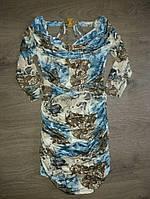 Платье женское с драппировкой 429, фото 1