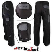 Брюки рабочие  ARTNAS серого цвета ProCOTTON spodnie do pasa, фото 3
